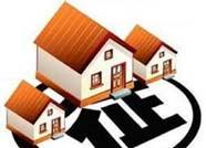 博兴县这个村土地将被征收 补偿安置费总额136.3536万