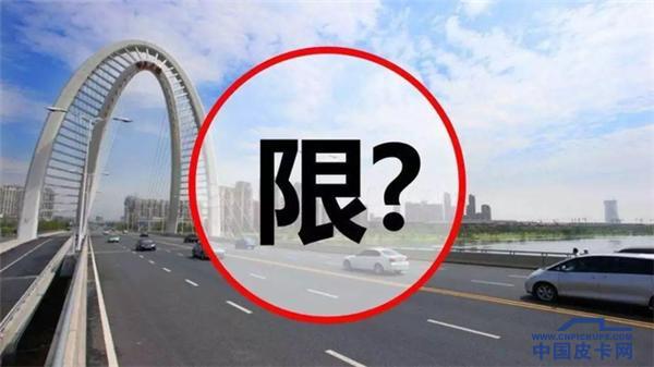 15日起临沂高速危险品运输限行时间改为22时至次日6时