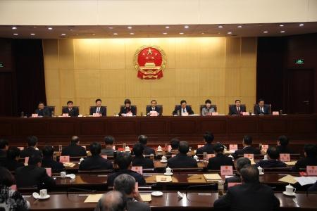 临沂市十九届人大常委会第十八次会议召开