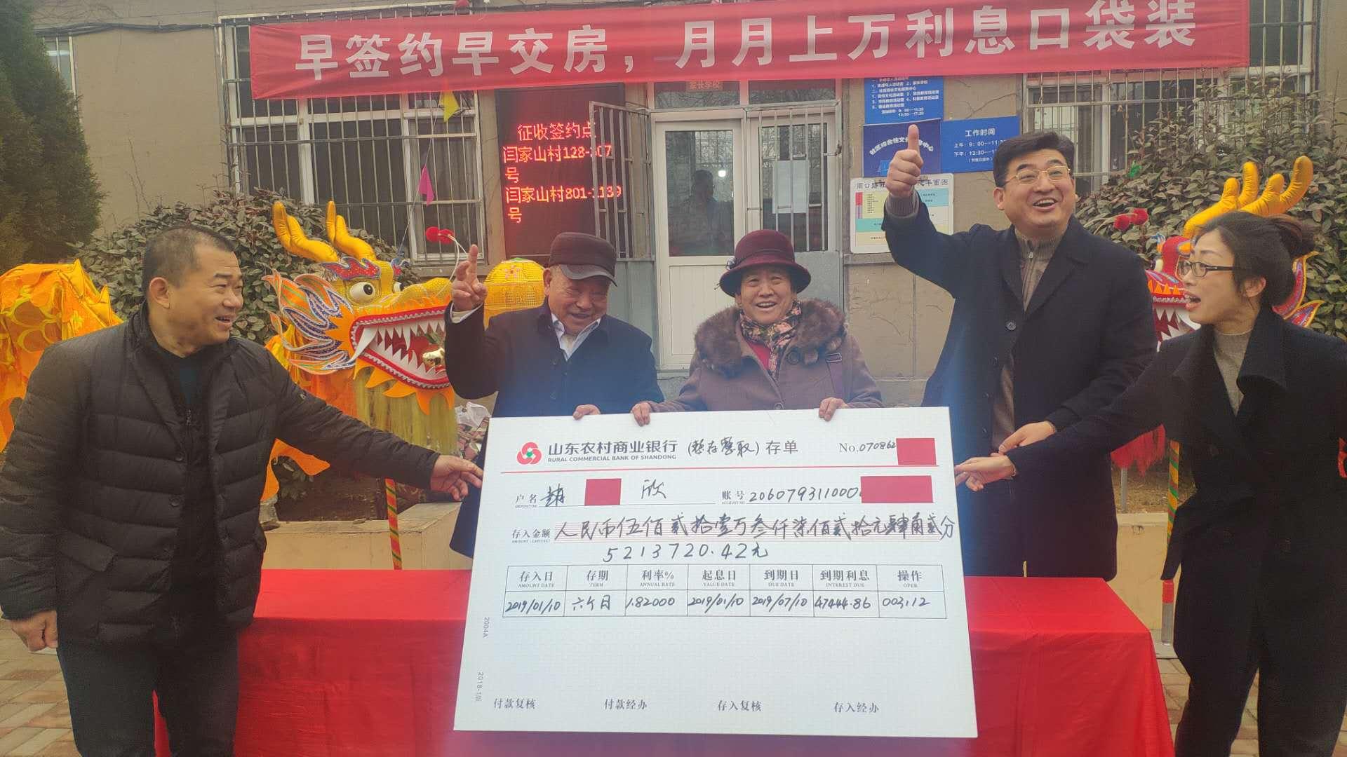 """青岛市北区最后一批棚改全面启动  三千多户居民将圆""""新居梦"""""""