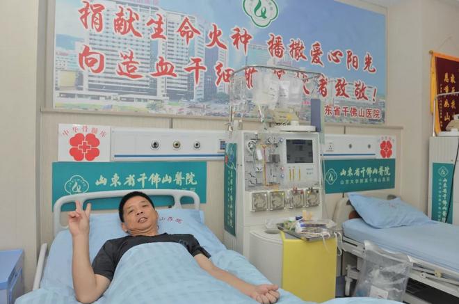 大爱无言!滨州公安民警吴洪顺捐献造血干细胞救人