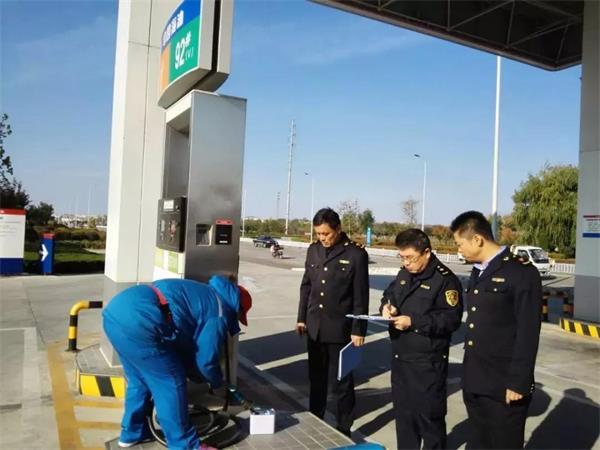 荣成开展成品油整治行动 公布举报电话欢迎市民参与
