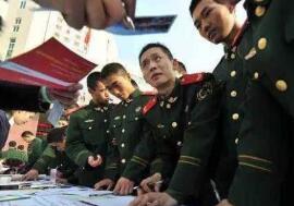 邹平市2019年退役士兵专项公益性岗位安置工作方案出炉