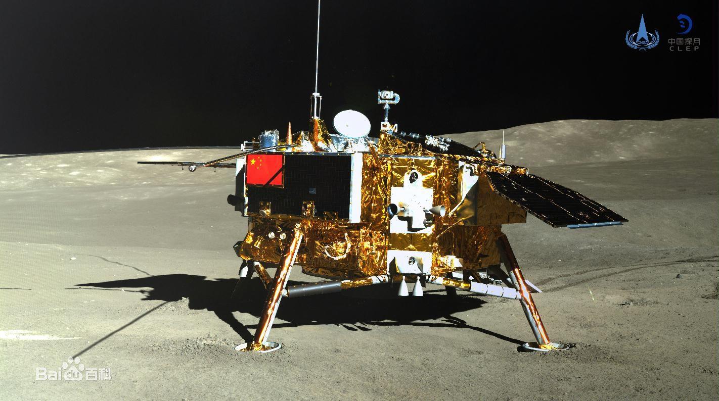 """嫦娥四号落月视频首次公开 带你体验""""靠近月背""""的第一视角"""