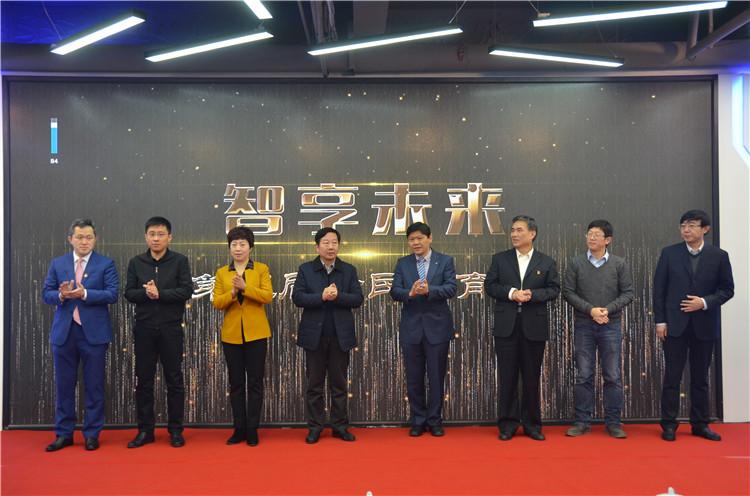 第三届全民教育节启动仪式暨2018潍坊教育年度盛典举行