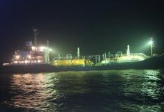 韩籍液化气船泄漏险情处置最新进展:15名外籍船员状态良好