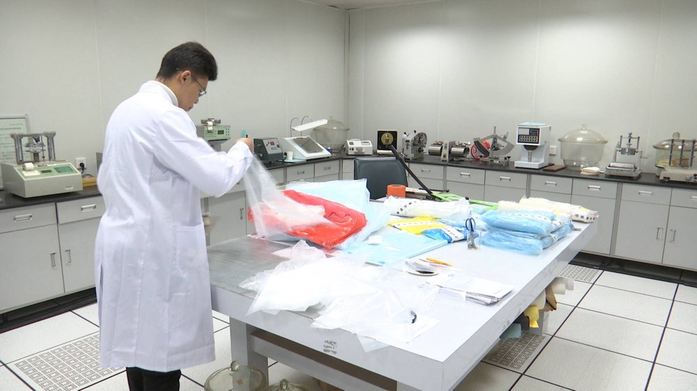 每周质量报告|山东5批次塑料袋不合格 潍坊中百实业等上黑榜