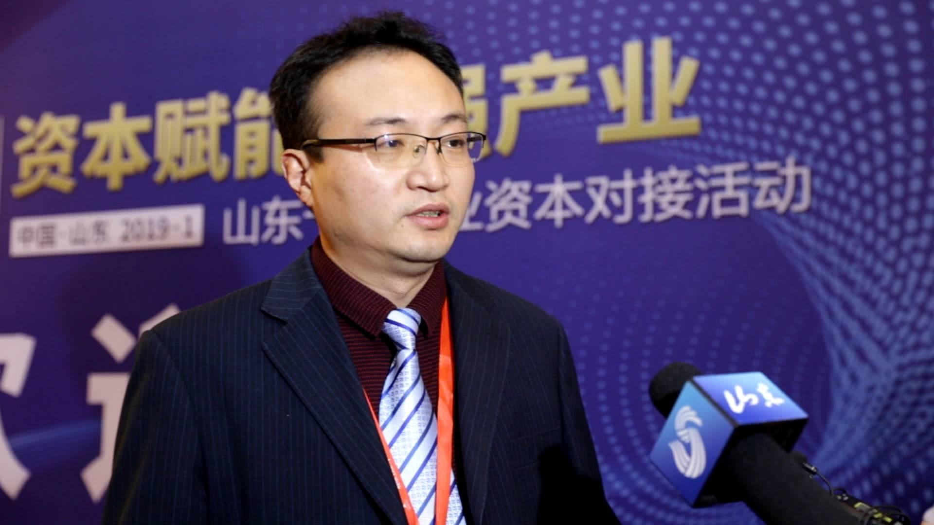 济南和普威视光电技术有限公司董事长刘豪:十强产业资本对接活动是对企业最大的支持