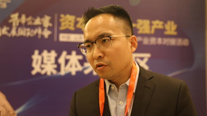"""资本赋能""""十强""""产业 宋龙涛:对高端设备制造业应出台针对性政策"""