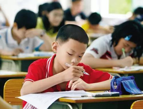 济南发布中小学作业改革意见 寒假作业每天不超90分钟