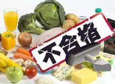 2018年山东食品抽检不合格18471批次 枣庄华润三九上榜