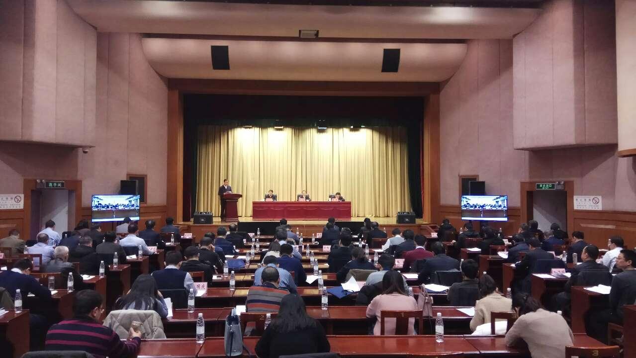 2019年全省春运电视电话会议在济南召开