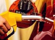 山东省政府发布清单 这些成品油禁产、禁购、禁销、禁用