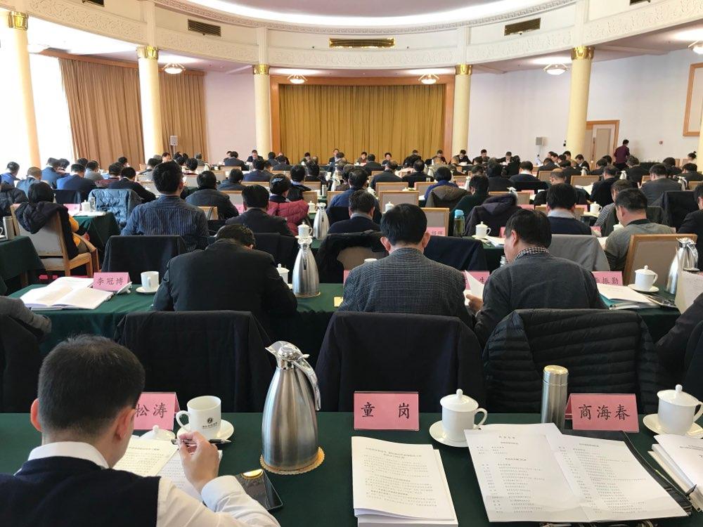 全省持续深化改革做好新时代市场监管工作座谈会召开