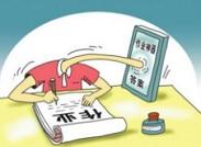 济南:中小学作业应当堂布置 严禁给家长布置作业