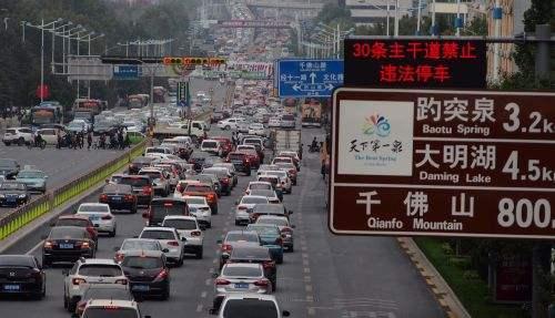 济南拥堵指数位列全国第七,四年来最畅通