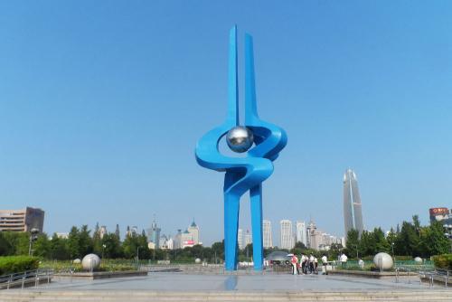 济南:莱芜区钢城区及功能区领导干部集体谈话会召开