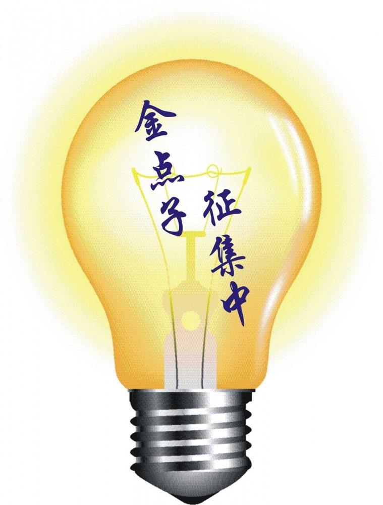 """淄博交警征集""""金点子"""" 涉及信号灯设置等五个方面"""