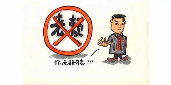 """聊城一""""老赖""""拒不给付抚养费  法院干警远赴深圳强制拘留"""
