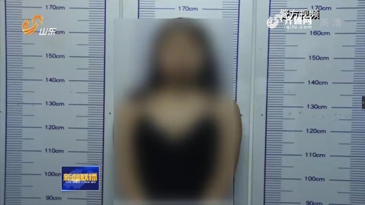 聚焦扫黑除恶专项斗争丨济宁警方打掉一涉嫌敲诈勒索组织卖淫的恶势力犯罪团伙