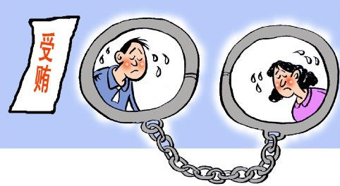 贪污受贿!冠县人民医院原院长张汝胜等4人被提起公诉