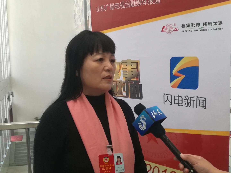 聚焦临沂两会丨委员尹小叶:带着国画走基层 传承弘扬传统艺术