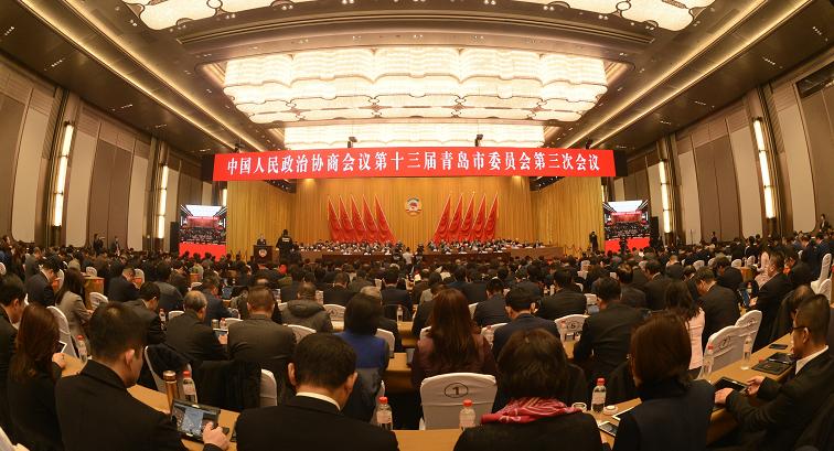 青岛市政协十三届三次会议隆重开幕
