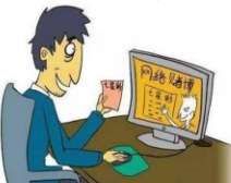 淄博:男子偷转好哥们儿6050元 全部用来网络赌博