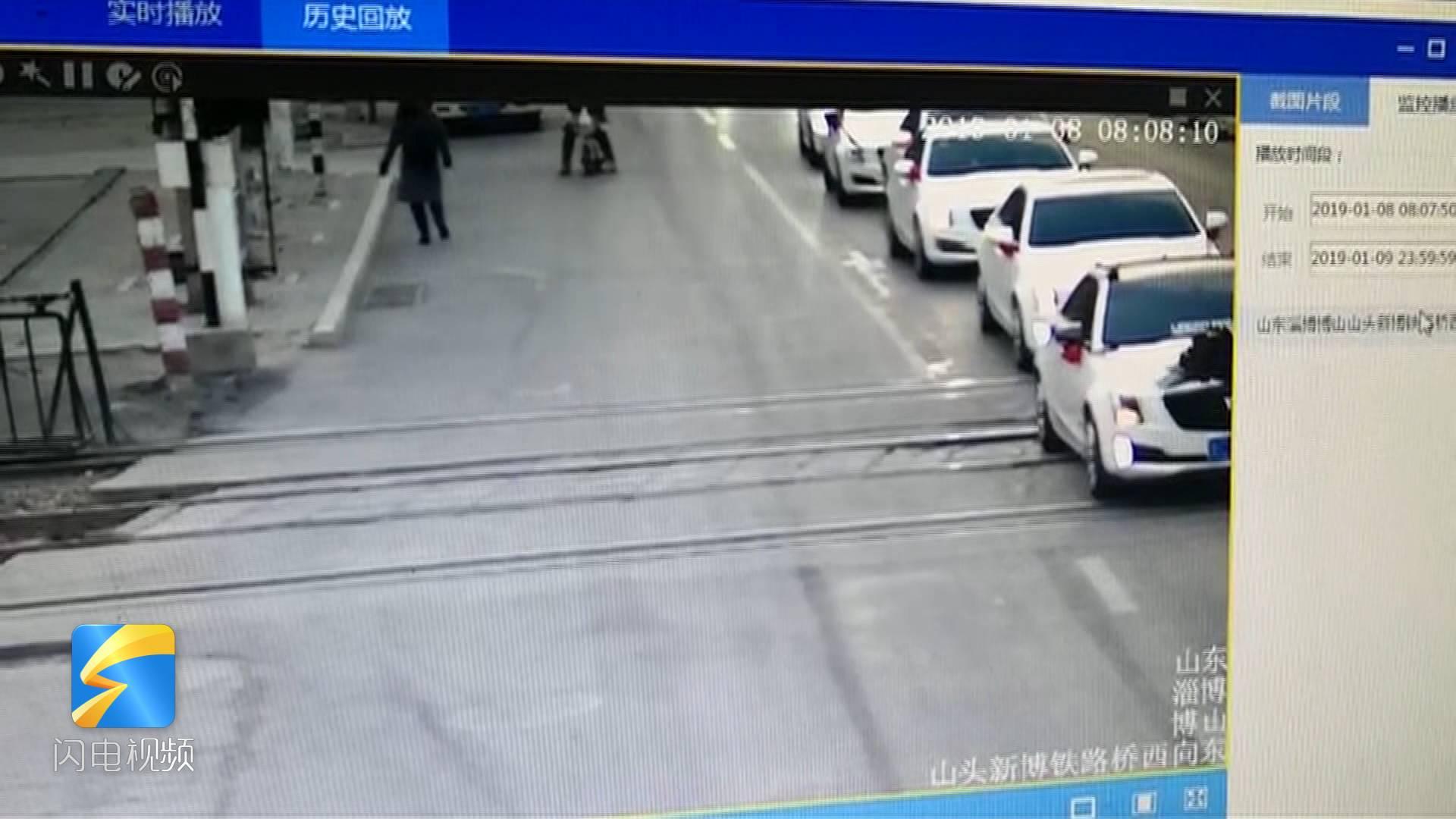 40秒丨闹心!淄博四辆凯迪拉克婚车接亲时追尾