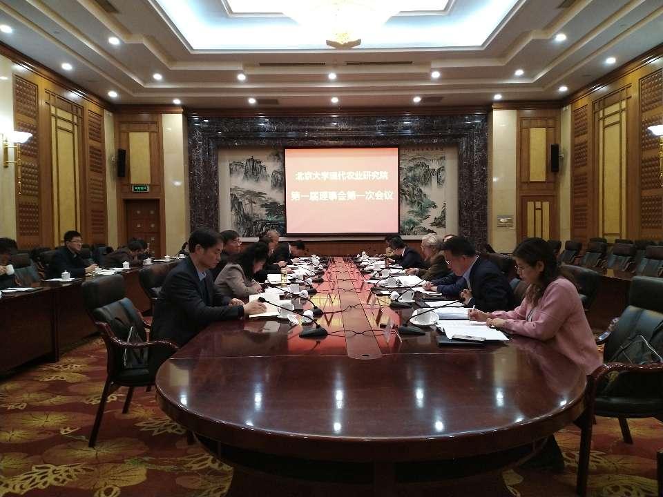 北京大学现代农业研究院在潍坊正式组建运行