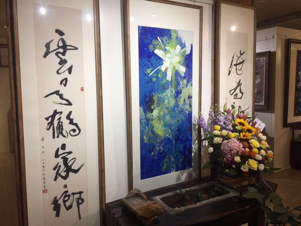 """""""春色几许-袁海龙艺术小展""""在济南开展"""