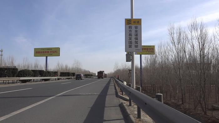 65秒|平安春运!青银高速聊城段打造智慧高速样板工程