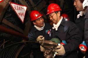 枣庄确定2019年安全生产控制目标 杜绝重大及以上安全事故发生