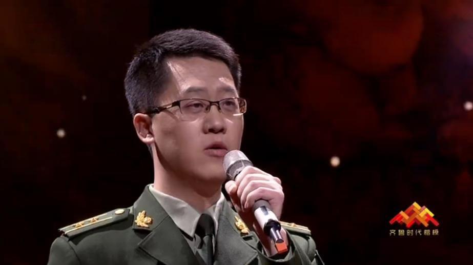 """王成龙背后故事:任连长不到一月,写了人生唯一 一份""""检查"""""""