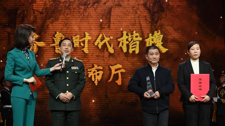 """""""八一勋章""""获得者韦昌进为""""齐鲁时代楷模""""王成龙颁奖"""