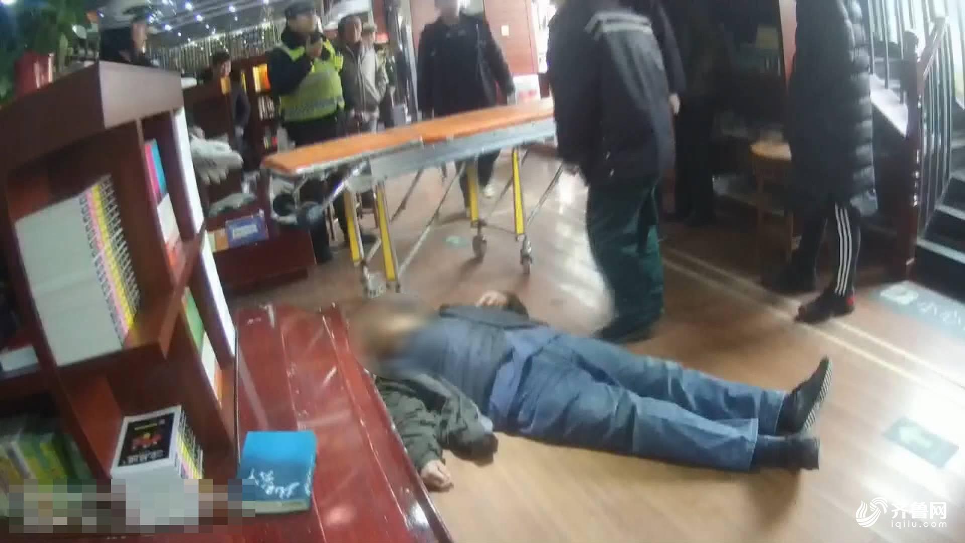 57秒|书店内一男子口吐白沫晕倒在地 路过巡警急忙施救