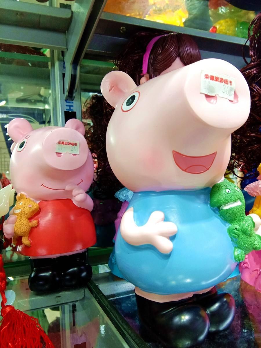 猪年到 萌萌哒的小猪饰品热销