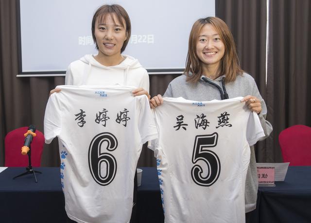 山东最美女足队长转会 吴海燕加盟武汉