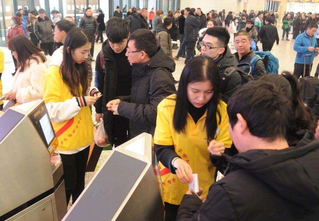 春运首日山东共发送旅客100.73万人 同比下降3.48%