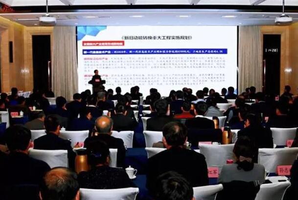 山东职教改革发展战略咨询委员会专家聘任仪式举行