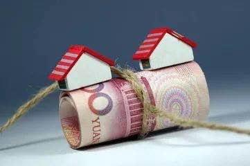 淄博市即日起开展住房公积金委托按月冲还贷业务