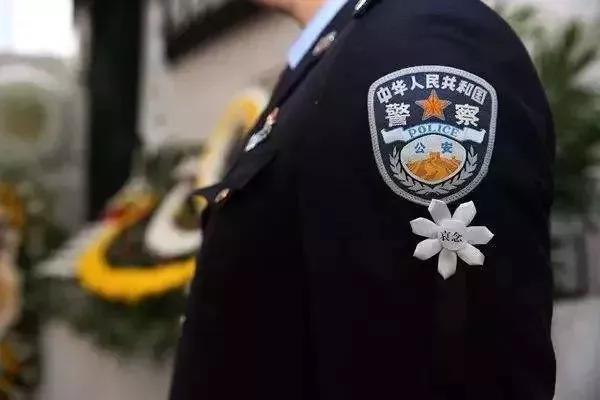 别立福女儿回忆父亲:他是一个好警察,很耿直,特别有正义感