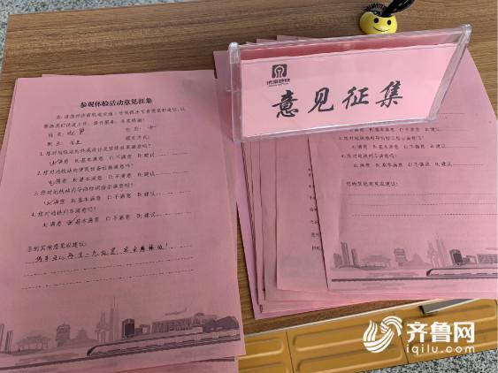 weixintupian_20190123153702.jpg