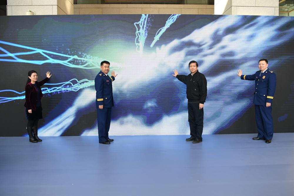 山东省消防总队与山东广播电视台战略合作签约仪式在济南举行