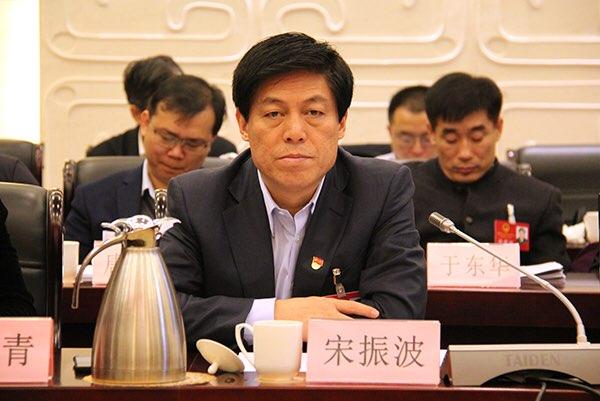 2019淄博两会丨宋振波:坚定不移推进化工产业转型升级 助推新兴产业集群加速崛起