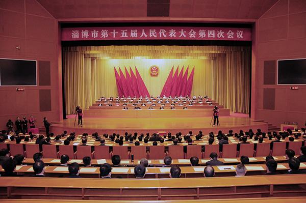 聚焦淄博两会丨淄博市十五届人大四次会议闭幕 补选尚龙江为市人大常委会主任