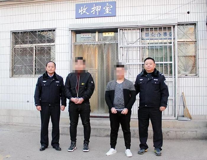 假借办网贷盗刷他人钱财上万元 聊城两90后男子被警方抓获