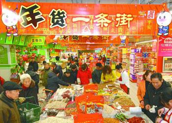 临清市设置3处春节便民年货市场,地点在这里!