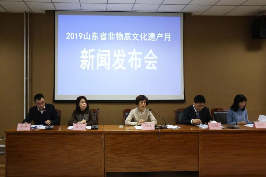 """2019""""山东省非物质文化遗产月""""即将启幕 685项活动展非遗魅力"""