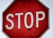 滨州开发区杜店街道取缔一家非法办学培训机构